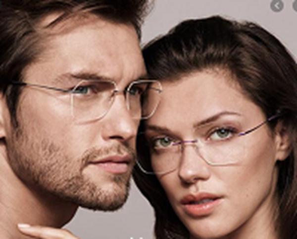 Afbeelding voor categorie Complete enkelvoudige bril voor € 175,00